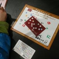 謎解きイベント&はま寿司の記事に添付されている画像
