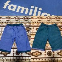 ファミリア&私の買い物⭐️の記事に添付されている画像