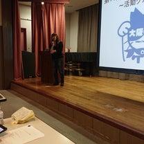 第11回大阪ねこの会定期集会!の記事に添付されている画像