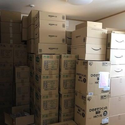 支援物資の御礼の記事に添付されている画像