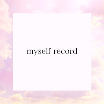 【先行予約限定】自分に意識を向ける第一歩♡マイセルフレコード+ラッキーカラーノーの記事に添付されている画像