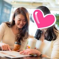 【パート2】デートして、どう関係を深めていけばいいの?の記事に添付されている画像