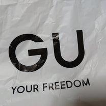 GUで気になってたクリアト―トをお得にゲット!☆の記事に添付されている画像