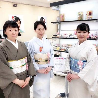 三越日本橋本店で『和のパーソナルカラー振袖診断』を担当させていただきましたの記事に添付されている画像