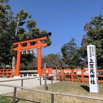 山背国の賀茂めぐり⑤ ~上賀茂神社と別雷神~の記事に添付されている画像