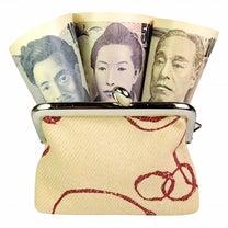 お財布タロットで金運アップ 【2019年4月11日 天赦日・寅の日】の記事に添付されている画像