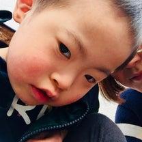 保育園に入園できました!4月から健常児ワールド突入です。の記事に添付されている画像