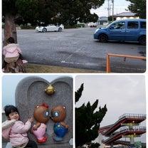 車中泊2日目 鳥居崎海浜公園の記事に添付されている画像