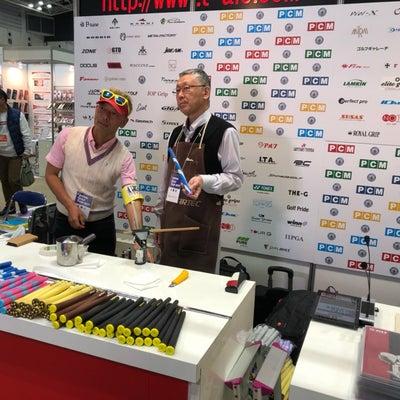 ジャパンゴルフフェアー 最終日の記事に添付されている画像