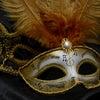 音となかよしプレイリスト『仮面舞踏会』の画像
