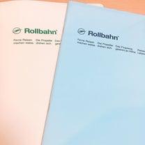朝起きるのが楽しくなるノート、ロルバーン(Rollbahn)の記事に添付されている画像