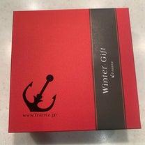 一週間遅れのホワイトデーのお返し『神戸フランツ』の「魔法の壺プリン」♬の記事に添付されている画像