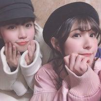 。*名古屋名物も、食べたのだ♡*°の記事に添付されている画像