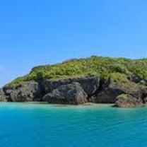 沖縄に行けなかったワケ。の記事に添付されている画像