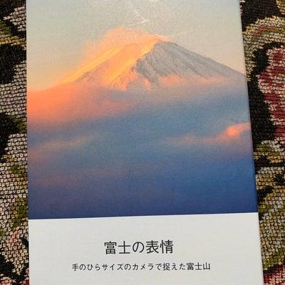 富士山の写真を撮影する時は無我の境地=その気持ちでフラを踊ろうの記事に添付されている画像