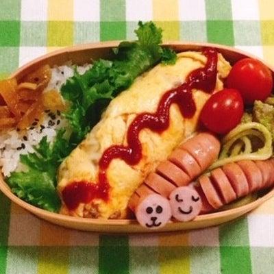 オムレツ弁当・春菊のジェノベーゼ・ふきのとう・我が家の畑・ジム通い再開の記事に添付されている画像
