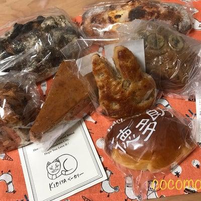 IKEBUKUROパン祭り☆麦香房 epi/ベッカライ徳多朗の記事に添付されている画像