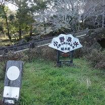 小野小町の生誕地 小野泉水の記事に添付されている画像