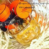 初の幼稚園☆IKEAと日本ヴォーグ協会の本金のキラキラ転写紙の記事に添付されている画像