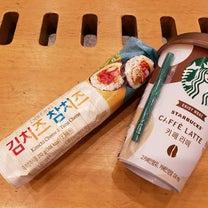 仁川空港のコンビニで買って食べた朝ごはんとEDIYA.COFFEEのアピーチのドの記事に添付されている画像