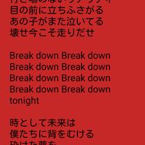 THE FORCE オリジナル曲歌詞紹介3の記事に添付されている画像