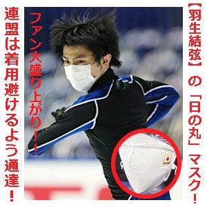 マスク 日本 製 メーカー