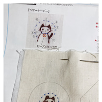 乙女な世界の刺繍 お裁縫道具セットの会(シーザーキーパー&ピンクッション)の記事に添付されている画像