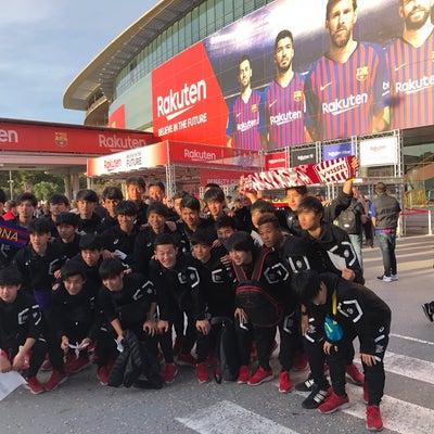 2019年 ヴィッセル神戸U18 バルセロナ遠征 8日目 ~ 最終日 ~の記事に添付されている画像