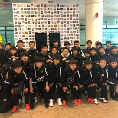 2019年 スペイン遠征 第3弾 東海大学菅生中学校 サッカー部の記事に添付されている画像