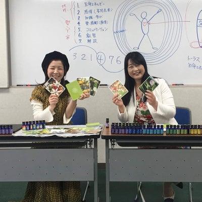 大阪でゼリツィン三昧な贅沢な1日♡ ベーシックセミナー&オンラインセミナーをW開の記事に添付されている画像