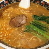 寿限無 担々麺★人形町の記事に添付されている画像
