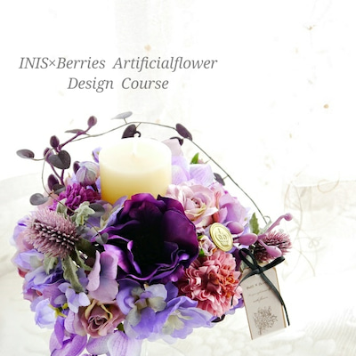 INIS×Berries パープルのキャンドルアレンジの記事に添付されている画像