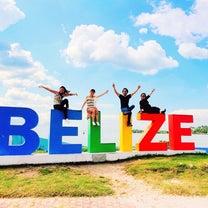 【今日のベリーズVol.2】ベリーズサインの記事に添付されている画像