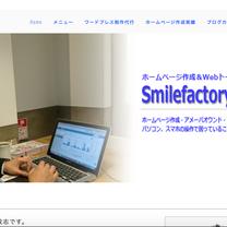 AmebaOwnd が検索されるコツは?の記事に添付されている画像