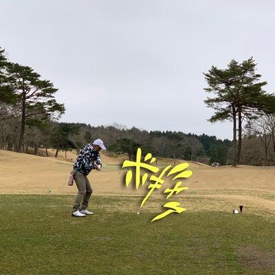 第2回モンターニャ杯ゴルフ大会!の記事に添付されている画像