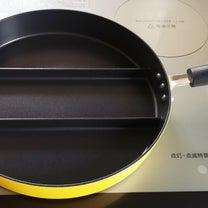 *【お弁当】卵ひとつでもキレイな卵焼きが作れるフライパン&鍋収納*の記事に添付されている画像