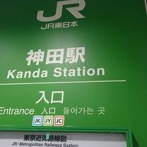 神田呑み歩き  もつ焼きつみきさんの記事に添付されている画像