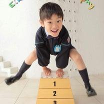 卒園入学記念☆春からワクワク小学校(=^▽^=)の記事に添付されている画像