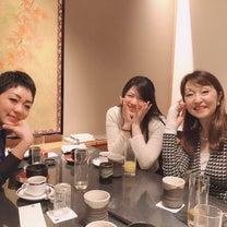 己巳の日!ご縁結びのスペシャリストと行く!超激レア☆金運アップツアーの記事に添付されている画像
