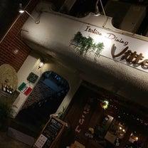 Italian Dining Vittoria 北千住店@足立区千住の記事に添付されている画像