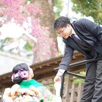 東京第21回目撮影  大切な人たちとの記事に添付されている画像