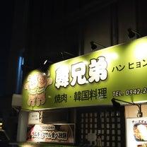 K151   青い猿/黄色い種   音8の記事に添付されている画像