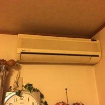 夏に備えて ~エアコン設置工事~の記事に添付されている画像