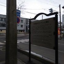電柱と拉麺の記事に添付されている画像