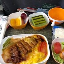 台湾を満喫 ①の記事に添付されている画像