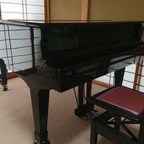 今日は「グランドピアノ」のお引越しです。の記事に添付されている画像