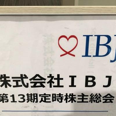 IBJ株主総会の記事に添付されている画像