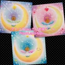 アトリエtakuさん考案 天使ちゃんの一休みの記事に添付されている画像