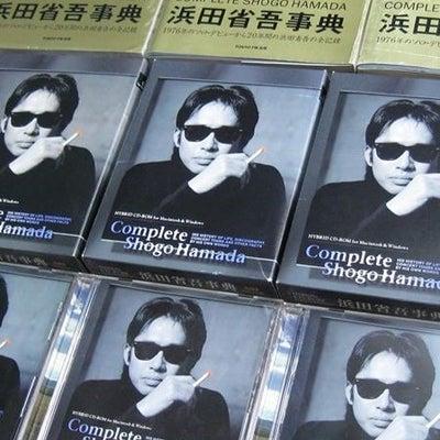 TDK TOP OF JAPAN 浜田省吾特集の記事に添付されている画像
