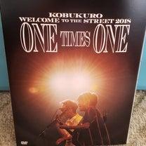 コブクロ live DVD 2018 ONE TIMES ONEの記事に添付されている画像